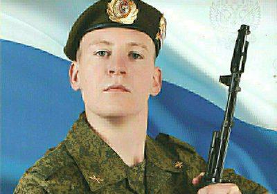 Soldat russe Ageev