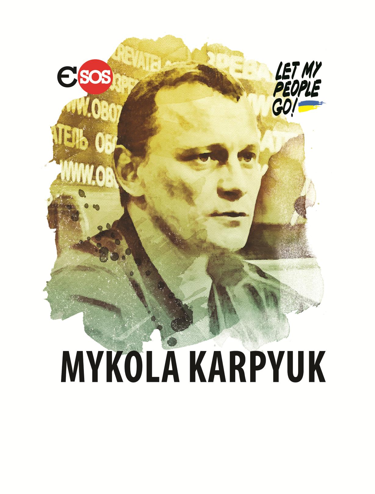 Karpiouk