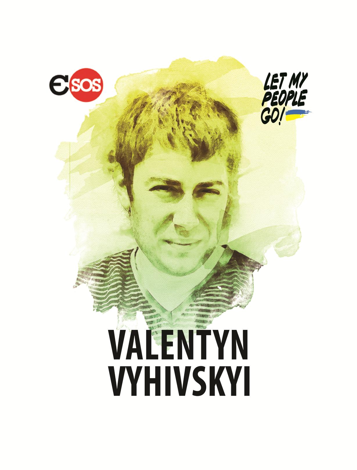 Vykhivski